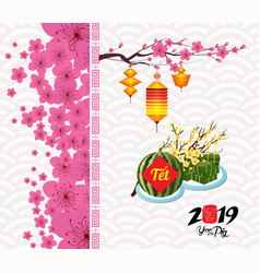lunar new year vector image