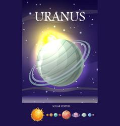 planet uranus in solar system vector image vector image