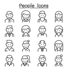 career profession occupation people icon set in vector image
