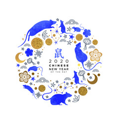 Chinese new year blue gold watercolor rat card vector