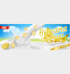 3d realistic banana yogurt package design vector image