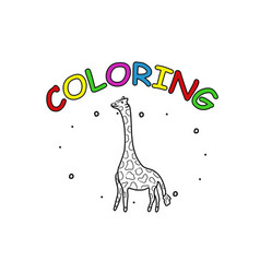 giraffe hand drawing coloring page modern doodle vector image
