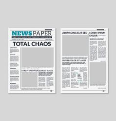 Newspaper template column articles on newsprint vector