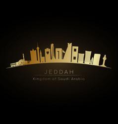 Golden logo jeddah skyline silhouette vector