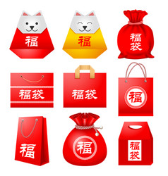 Lucky bags set vector
