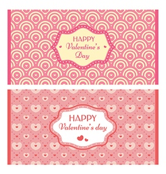 Abstract Valentines day retro cards vector image vector image