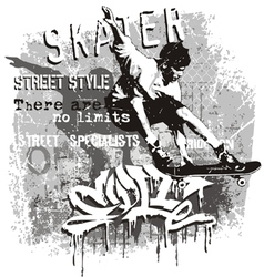 skater no limit vector image vector image