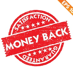 Stamp sticker money back collection - - EPS vector image vector image