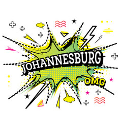 Johannesburg comic text in pop art style isolated vector