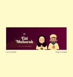 Eid mubarak cover design vector