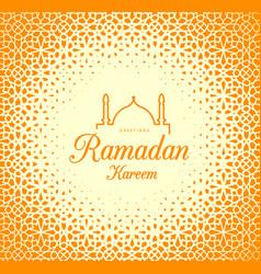 ramadan kareem congratulations on holiday vector image