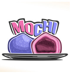 Logo for japanese dessert mochi vector