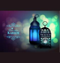 Maroccan arabic lamp vector