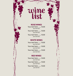 Price list for the wine menu with vines and grapes vector