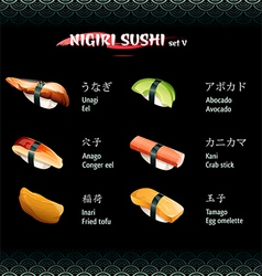 Nigiri sushi set 5 vector image vector image