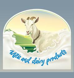 Goat in frame from splash milk against vector
