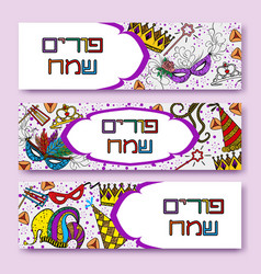 purim coloreful banners collection vector image