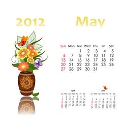 Calendar 2012 with baskets vector