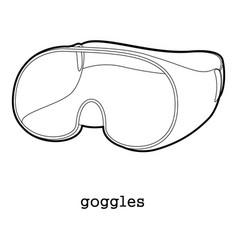Laboratory goggles icon outline vector