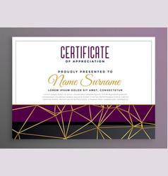 Premium multipurpose certificate with golden low vector
