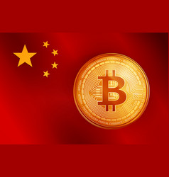 golden bitcoin coin symbol on the china flag vector image