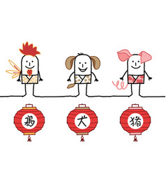 astrology chinese signs 4 vector image