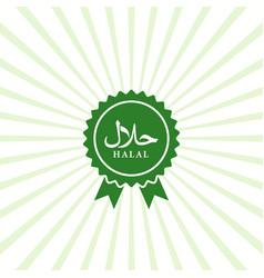 halal logo design halal food emblem certificate vector image