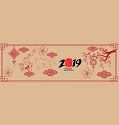 happy new year pig 2019 chinese new year vector image
