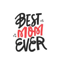mom unique lettering vector image