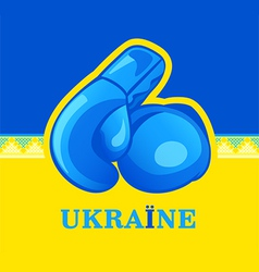 Ukraine fight vector