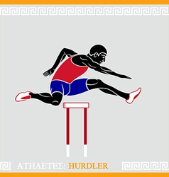Athlete Hurdler vector image vector image