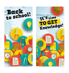 education vertical banners vector image
