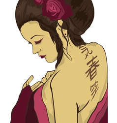 Geisha girl design vector image