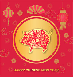 Happy chinese new year pig and asian style symbols vector