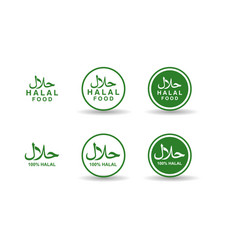 set halal logo design halal food emblem vector image