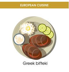 european cuisine greek bifteki traditional dish vector image vector image