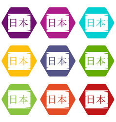 japanese characters icon set color hexahedron vector image vector image