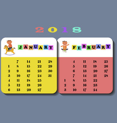 Calendar 2018 with children vector