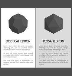 dodecahedron icosahedron set vector image