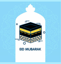 Eid mubarak greetings card with elegent design vector