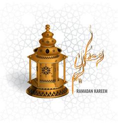 Ramadan kareem lantern with arabic water vector