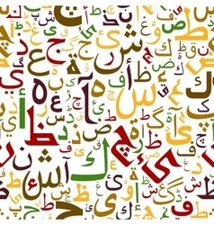 Arabic alphabet letters seamless pattern vector image vector image