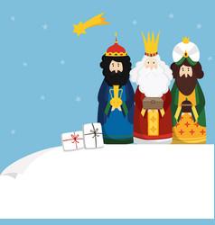 Christmas greeting card invitation three magi vector