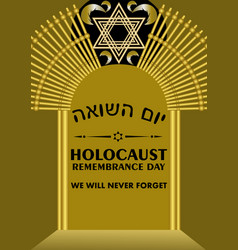 Holocaust remembrance day leaflet with golden gate vector