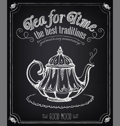 Retro time for tea with teapot vector