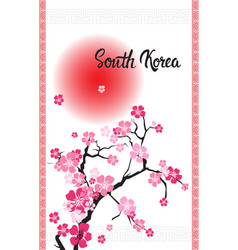 South korea lettering with beautiful blossom of vector