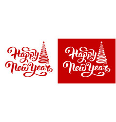 happy new year artistic lettering design vector image