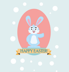 happy bunny easter card vector image
