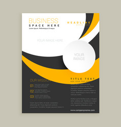 awesome yellow and black business brochure design vector image vector image