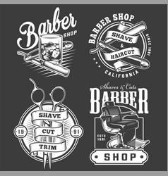 Monochrome barbershop emblems set vector